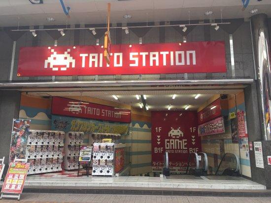 Taito Station, Centporta Oita