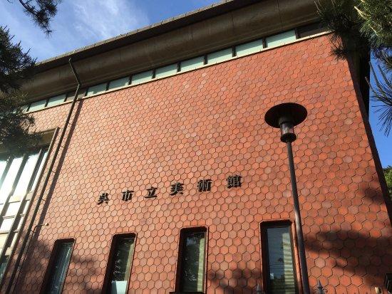Kure City Art Museum
