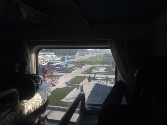 North Korean border at Dandong : Leaving DPRK on the train towards Dandong