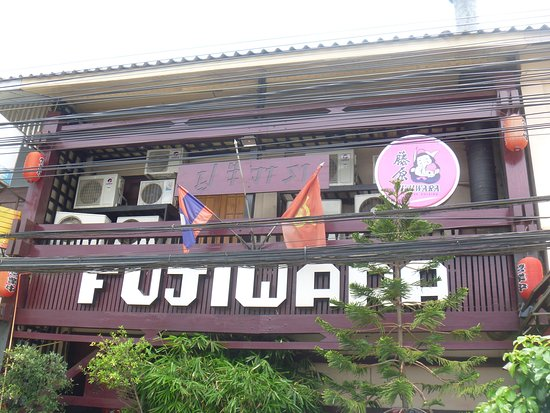Fujiwara Restaurant Photo