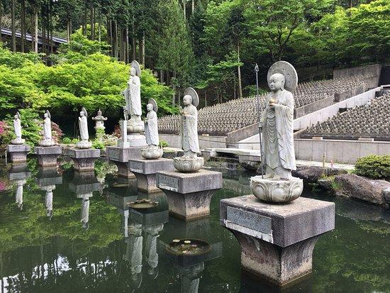 Nomiyama Kannon-ji Temple