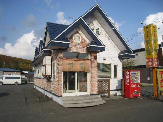Hidaka-cho Photo
