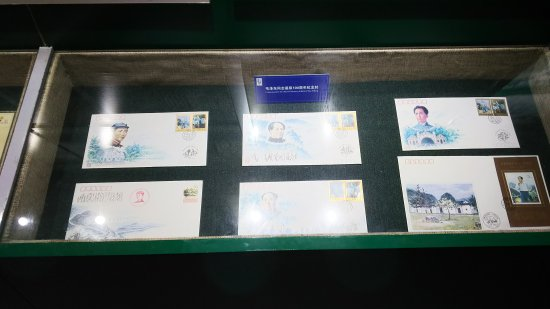 China National Post and Postage Stamp Museum: DSC_0068_large.jpg