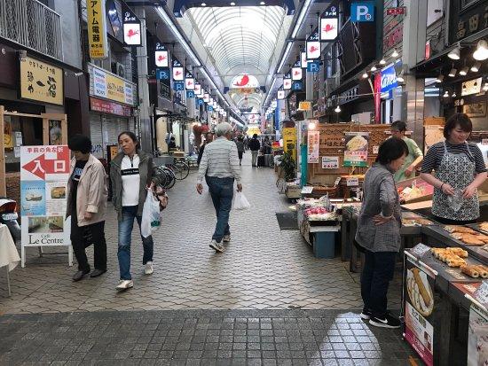 Uontana Shopping Street: photo0.jpg