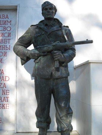 Murska Sobota, สโลวีเนีย: Partisan