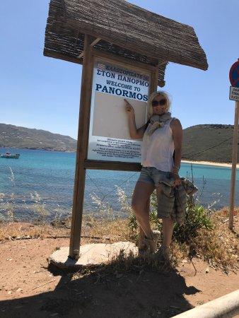 Панормос