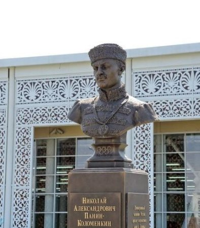 Monument to Nikolai Panin-Kolomenkin