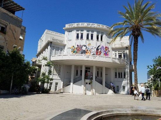 Beit Ha'ir History Museum