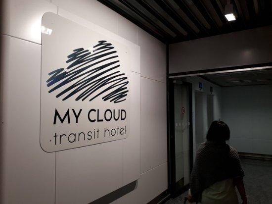 My Cloud Transit Hotel
