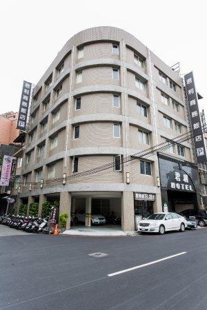 Photo of Junli Business Hotel Taipei