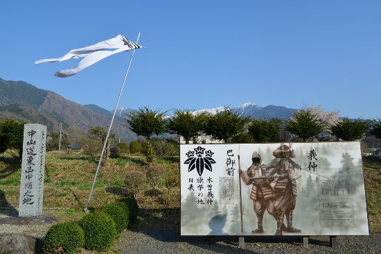Foto Kiso-machi