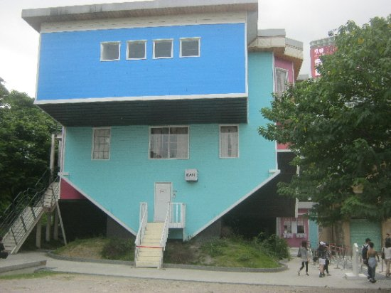 Huashan 1914 Creative Park: Upside down house