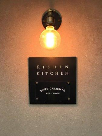 Sake Caliente Kyoto
