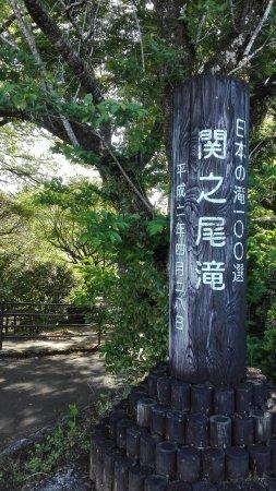 Sekinoo Fall: IMG_20170428_163516_large.jpg