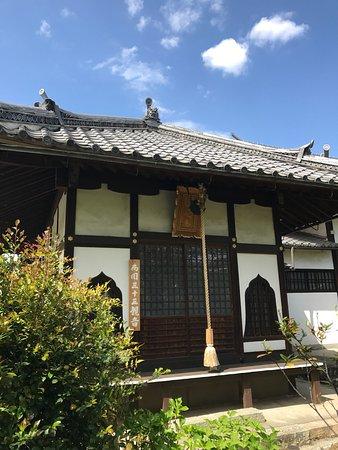 Eishunji Temple