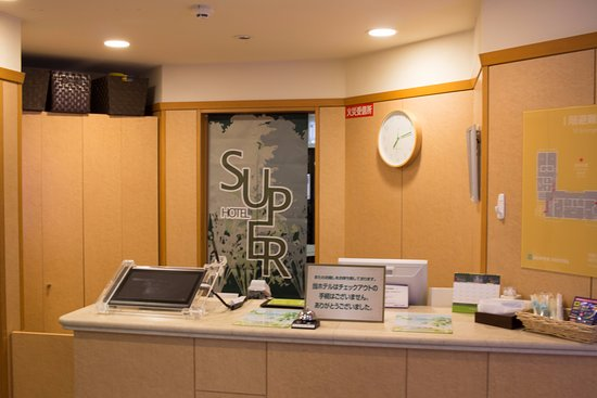 Super Hotel Umeda Higobashi : フロントの様子