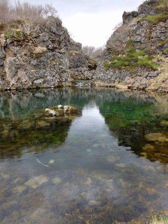 Bifrost, ไอซ์แลนด์: photo1.jpg