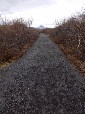 Bifrost, ไอซ์แลนด์: photo2.jpg
