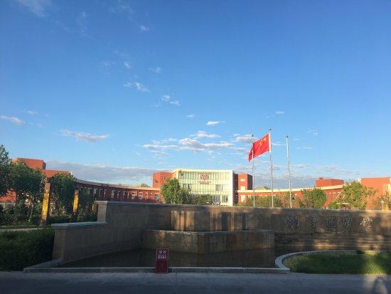Karamay, China: ホテル正面