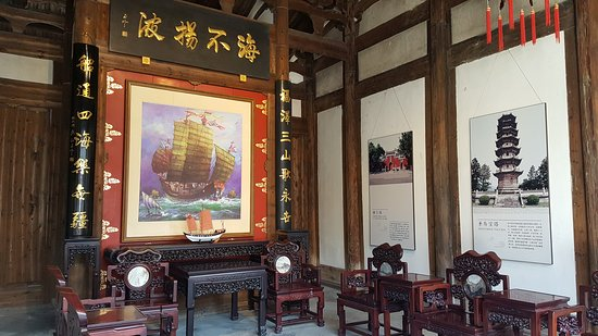 Architectural buildings of Sanfang Qixiang and Zhuzi Workshop: 20170324_153624_large.jpg