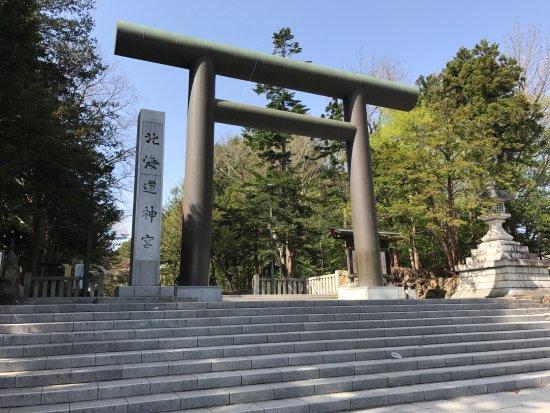 Hokkaidō Shrine - 札幌市、北海道神宮の写真 - トリップアドバイザー