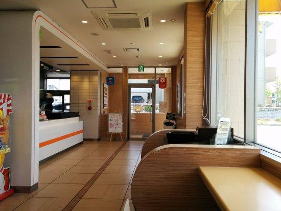 Koshigaya, Japan: 店内の様子