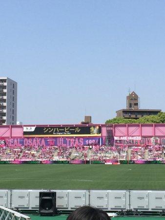 Osaka Nagai Stadium: photo0.jpg