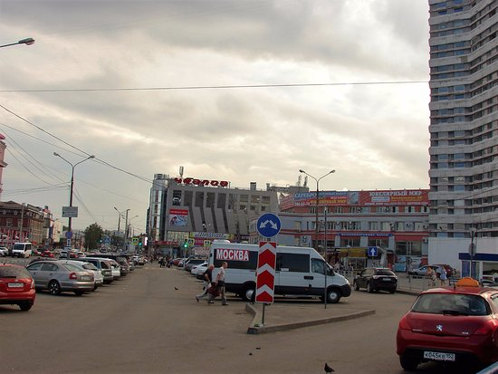 ‪Shopping Center Chkalov‬
