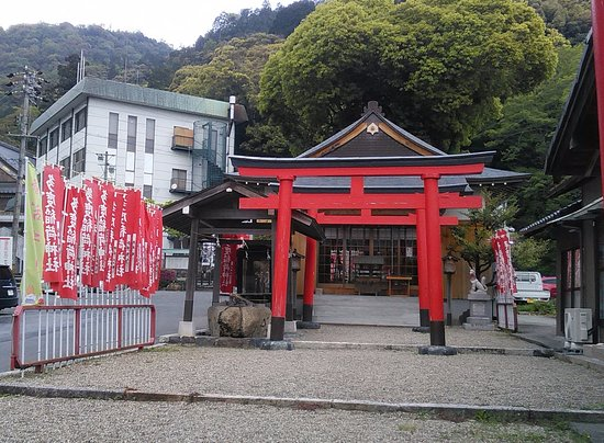 ‪Tado Inari Shrine‬