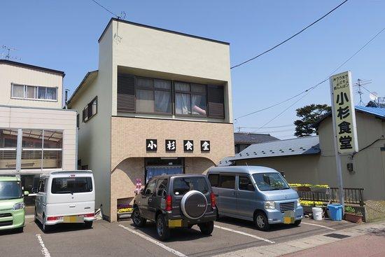 Shiroishi, ญี่ปุ่น: 駐車場あります