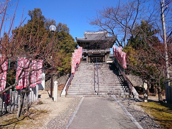 Miyoshi Inari Kaku Shrine