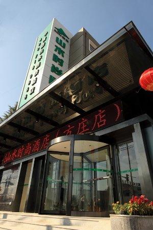 Shanshui Trends Hotel Fangzhuang Branch