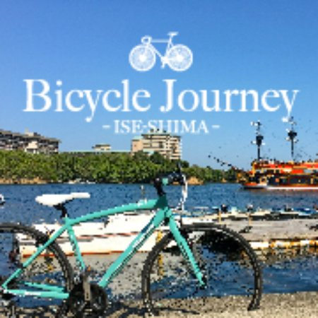 Ise-shima Bicycle Journey