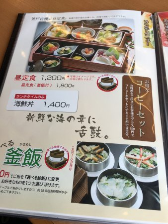 Kudamatsu, Japan: photo1.jpg