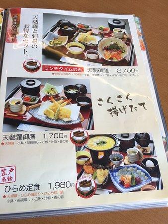 Kudamatsu, Japan: photo2.jpg