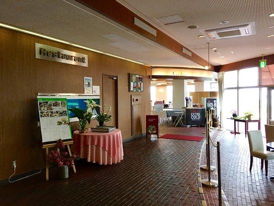 Kudamatsu, Japan: photo4.jpg