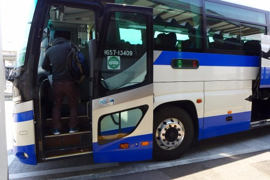 ‪The Access Narita - JR Bus Kanto‬