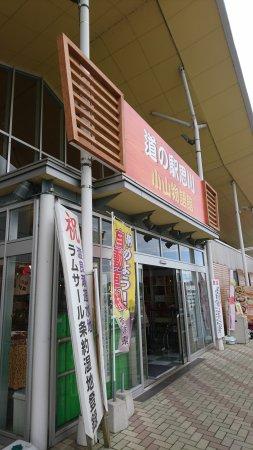 Oyama-billede