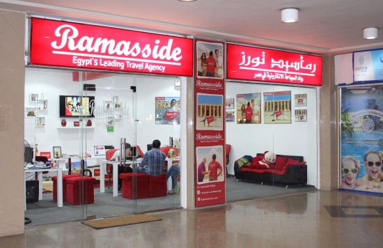 Ramasside Tours - Day Tours