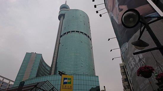 Baihua Plaza