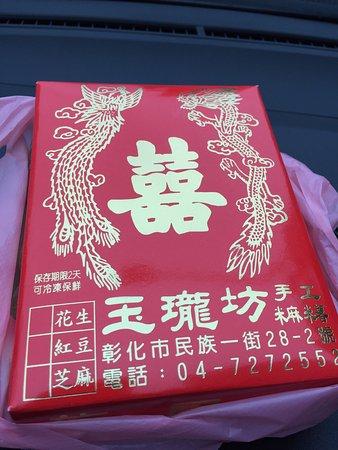 Yulongfang Shogong Masu