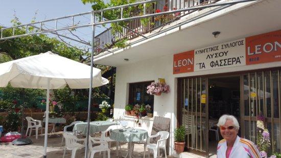 Lysos, Cyprus: May2017