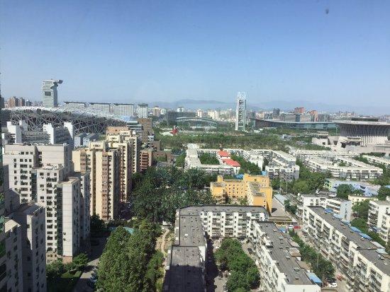 Celebrity International Grand Hotel Beijing ภาพ