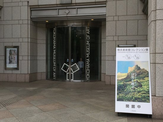 Yokohama Museum of Art: photo1.jpg