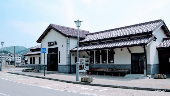 Asago City Visitor Information Center
