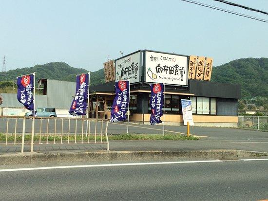 Katano, Japón: photo0.jpg