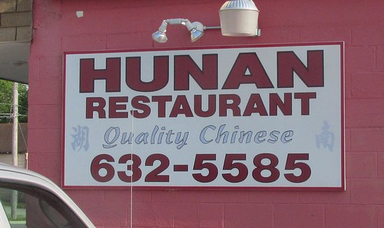 Cameron, Missouri: great to eat in and also they deliver locally . place for a quiet dinner for two or the family.