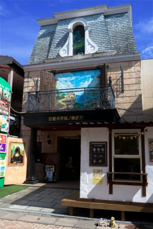 Trick Art Museum Kyu-Karuizawa
