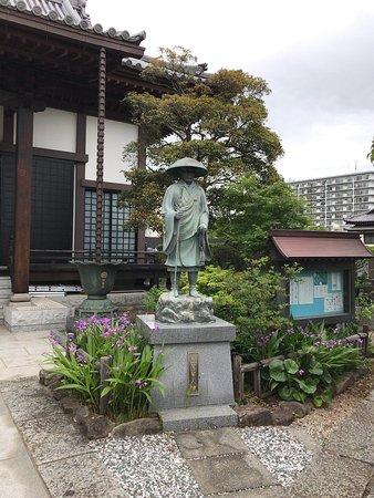 Insoku-ji Temple