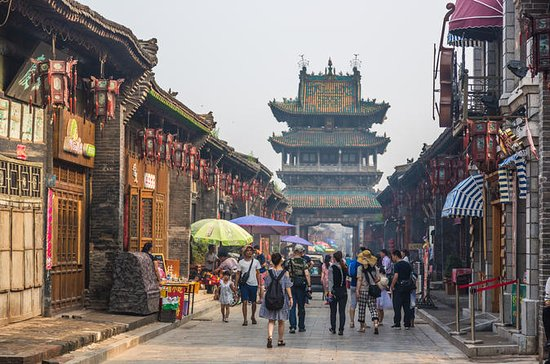 Private Day Tour: Pingyao Ancient...